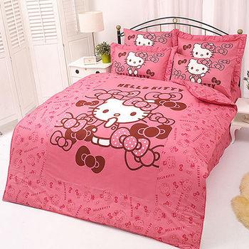 【享夢城堡】HELLO KITTY 我的小可愛系列-單人純棉床包涼被組(粉)(紅)