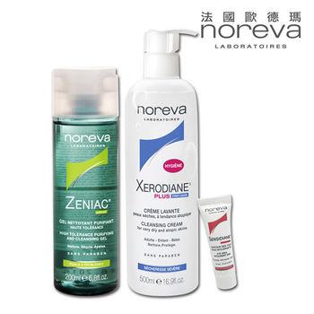 noreva法國歐德瑪 修護保濕潔膚組