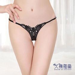 久慕東森購買雅黛 極致誘愛?蕾絲精品高質感小褲。兩色款式選一款