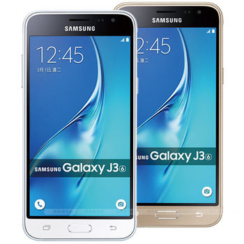 Samsung Galaxy J3-2016 四核5吋 雙卡雙待機 J320yz -送16GB+專用保護套+9H玻璃保護貼