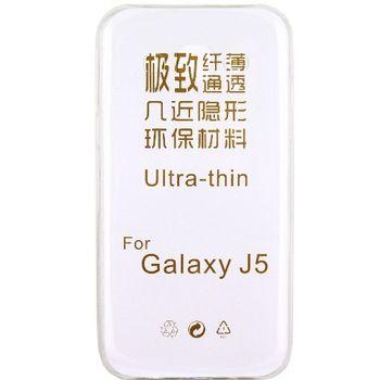 【KooPin力宏】Samsung Galaxy J5 極薄隱形保護套/清水套