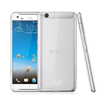 【IMAK】HTC ONE X9 羽翼II水晶保護殼