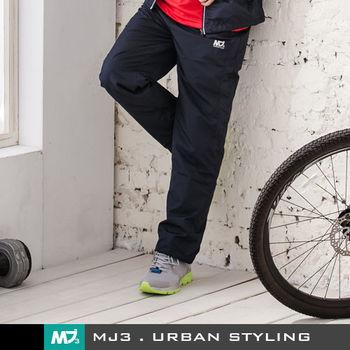 【MJ3】低調型男透氣運動風衣長褲-男(深海藍)