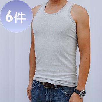 榭克絲 iSOX, 男性竹炭圓領背心內衣-6件 (MIT 有加大尺碼)