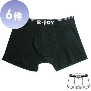榭克絲 R-JOY, 精梳棉低腰素面平口褲-6件(MIT 桔紅色、寶藍色、黑色)