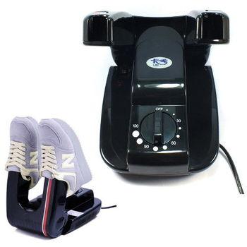 定時烘鞋器 ( 鞋子烘乾機 / 烘鞋乾燥機 )