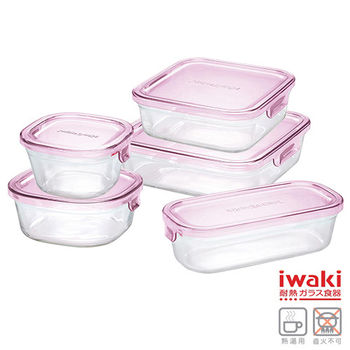 【iwaki】玻璃微波盒五件組(粉)