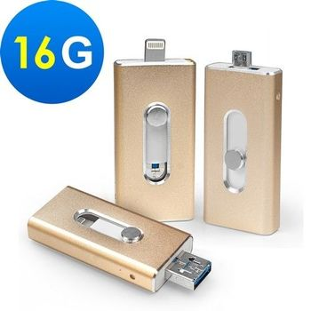 3in1 多功能雙頭龍 USB/OTG 隨身碟-金色16G