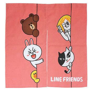 【享夢城堡】LINE FRIENDS HI!我在這裡門簾