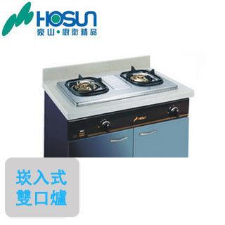 【豪山HOSUN】SK-2026--歐化嵌入爐(天然瓦斯)