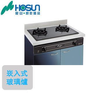 【豪山HOSUN】SK-2058--歐化嵌入爐(液化瓦斯)