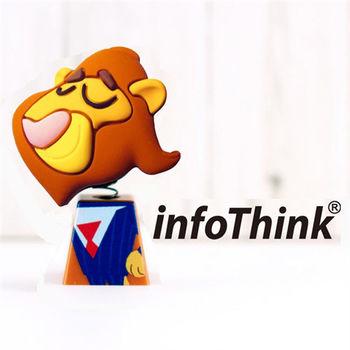 InfoThink ZOOTOPIA 獅子搖頭造型隨身碟 16GB