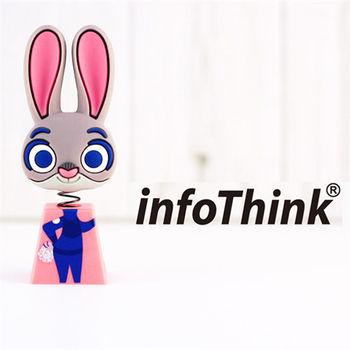 InfoThink ZOOTOPIA 兔子搖頭造型隨身碟 16GB