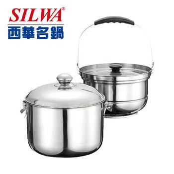 《西華Silwa》5L免火再煮鍋