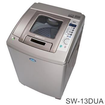 【SANLUX台灣三洋】13KG變頻洗衣機SW-13DUA