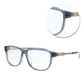 【ic!berlin】德國薄鋼-方形青銅藍色光學眼鏡(114 Seglerweg-Bronze)