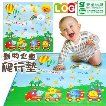 LOG樂格 環保遊戲爬行墊2cm -動物火車 (120x180cm)
