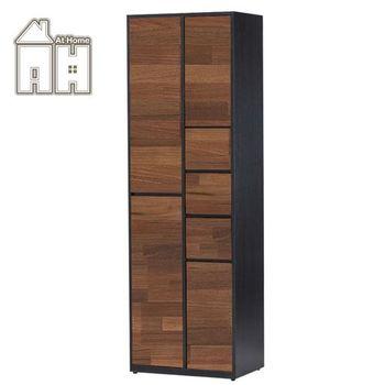 【AT HOME】歐吉爾2x6尺雙色三抽鞋櫃