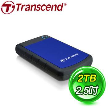 Transcend 創見 SJ25H3B 2TB USB3.0 2.5吋軍規防震硬碟