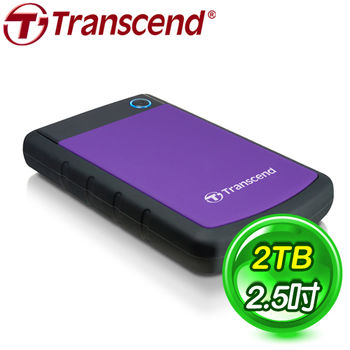 Transcend 創見 SJ25H3P 2TB USB3.0 2.5吋軍規防震硬碟