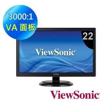 ViewSonic 優派 VA2265S 22型VA寬螢幕