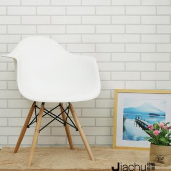 【Jiachu 佳櫥世界】Mignon咪茵舒適扶手椅/餐椅