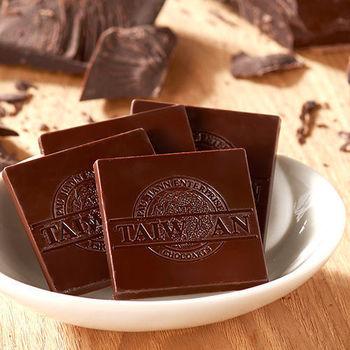 ❤CHOCOARTS❤薄片巧克力-100%黑巧克力(精緻手工盒)(64g*4盒)