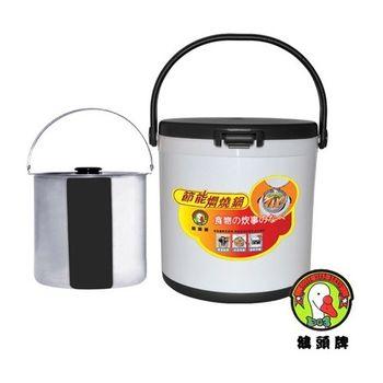 【鵝頭牌】節能燜燒鍋2.3L (CI-2000C)