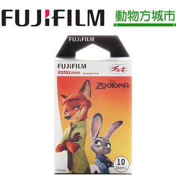[3盒裝]FUJIFILM instax mini 拍立得底片(動物方城市)