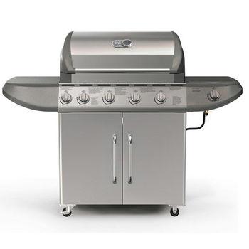 【烤爐行家】4+1+1支重型燃燒器-戶外休閒-高級GAS瓦斯烤肉爐(限用液化瓦斯)