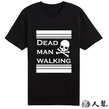 【男人幫】T1194*潮男T-Shit【潮流圖樣骷髏頭純棉短袖T恤 】限量