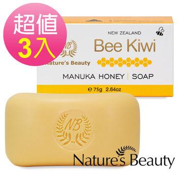 紐西蘭Nature's Beauty麥蘆卡蜂蜜保濕潔顏皂(75gx3入)