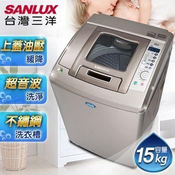 送好禮【SANLUX台灣三洋】15kg單槽變頻洗衣機/SW-15DUA