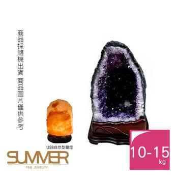 【SUMMER寶石】《10-15公斤》巴西天然紫晶洞買就送USB鹽燈(狂銷熱賣開運招財必備)