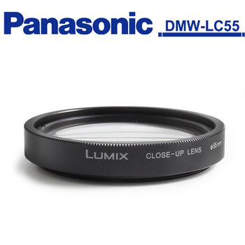 Panasonic DMW-LC55 特寫鏡頭(平行輸入)