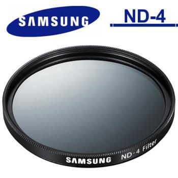 SAMSUNG ND-4 減光鏡 52mm (公司貨)