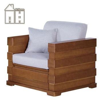 【AT HOME】羅伊柚木組椅-單人座