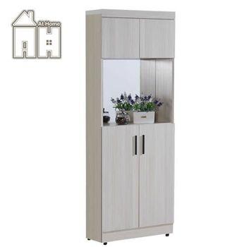 【AT HOME】菲爾2x6尺雪山白中空鏡面高鞋櫃