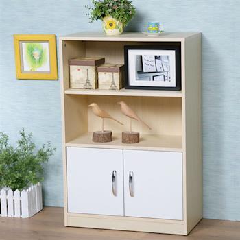 Homelike  清新森林雙門二格書櫃-楓木+白色