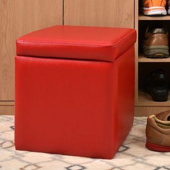 【咱的厝】吉尼爾收納椅/儲藏椅/玄關椅/掀蓋椅(紅色)