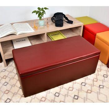 【咱的厝】佐登絲收納椅/儲藏椅/玄關椅/掀蓋椅(深紅色)