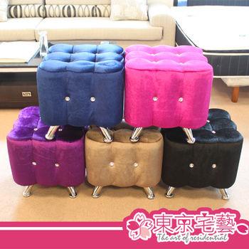 【東京宅藝】時尚水鑽精靈小沙發椅/矮凳/客廳沙發