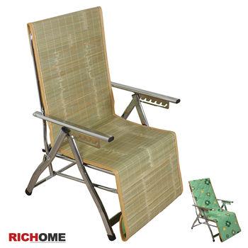 冬夏兩用坐臥涼椅