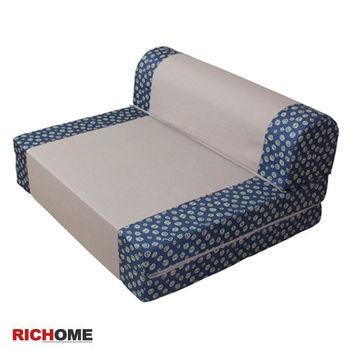 佐賀折疊沙發床-2色