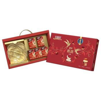 白蘭氏冰糖燕窩禮盒 6盒組