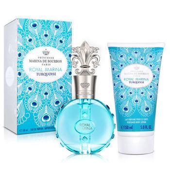 Marina de bourbon 皇家璀璨藍寶石淡香精(50ml)-送品牌身體乳