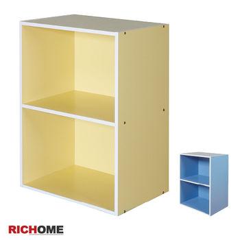 【RICHOME】超值二層空櫃-2色