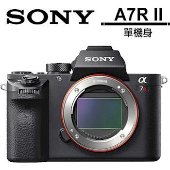 【電池充電器組】SONY A7RII 單機身(公司貨)