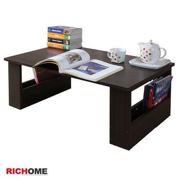 【RICHOME】YOYO折疊和室桌