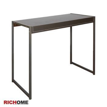 RICHOME日爾曼皮面時尚工作桌